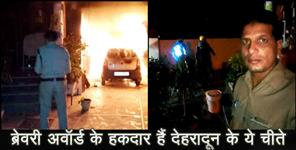 uttarakhand news: dehradun police great work