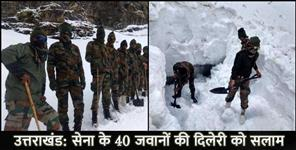 भारतीय सेना: Indian army jawan in hemkund sahib