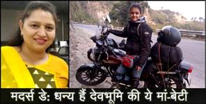 उत्तराखंड न्यूज: story of sucheta sati biker girl from uttarakhand