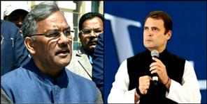 ut: trivendra singh rawat railly congress leaders to join BJP