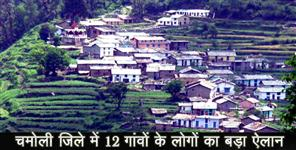 12 VILLAGE OF CHAMOLI TO NOT CAST VOTE IN ELECTION
