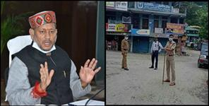 Curfew will remain in Uttarakhand till May 24
