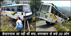 Road accident at kedarnath road people saved