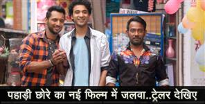 entertainment: raghav juyal in new movie nawabzade