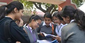 Uttarakhand board exam 20 june to 23 june