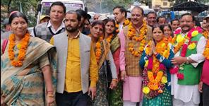 pithoragarh: Uttarakhand jilla panchayat president election-2019 voting and counting live update