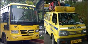 school bus in dehradun