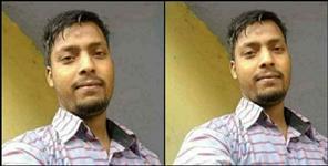 death of Suraj Prakash of Chamoli