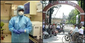 Dehradun Municipal Corporation Health Inspector Coronavirus infected