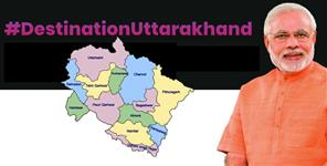 राष्ट्रीय: Destination uttarakhand summit