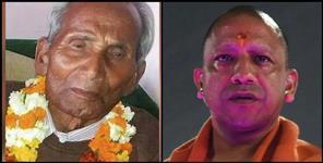 Uttar Pradesh News: YOGI ADITYANATH MAY NOT VISIT UTTARAKHAND SOON