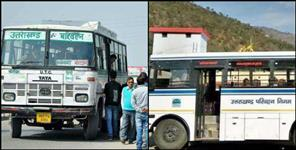 Roadways bus drivers strike before diwali in Uttarakhand from today