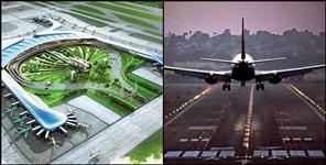 International level green field airport will be built in pantnagar