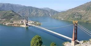 latest uttarakhand news: Dobra chanthi bridge tehri garhwal