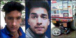 special: friends returning from Purnagiri die in road accident