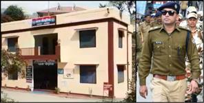 Choukhutia police station selected as best police station of Uttarakhand