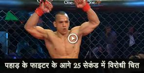 राष्ट्रीय: Angad bisht figth in mma super league