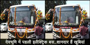 kedarnath: electric bus trail in dehradun mussorrie root