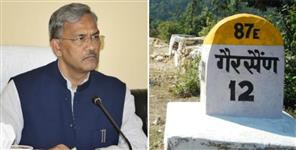 Chief minister can declare gairsain summer capital uttarakhand