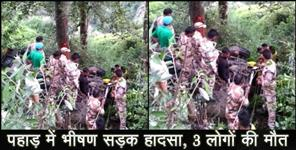 उत्तराखंड: road accident at pithoragarh dharchula three people died