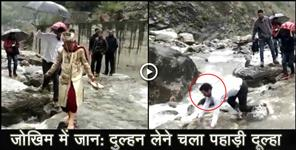 viral video of a wedding in uttarakhand joshimath