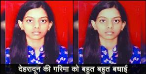 uttarakhand Garima from dehradun secures all india 4th rank gate