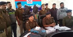 Police exposed chadar gang in rudrapur