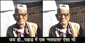 kedarnath: STORY OF UTTARKASHI VOTER GIRDHARI LAL