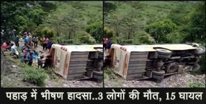 BUS ACCIDENT AT PAURI GARHWAL RITHAKHAL
