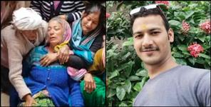 Youth of uttarkashi died in pune Maharashtra