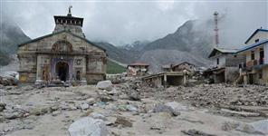Search for missing people started in Kedarnath disaster