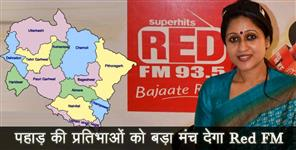 Video News From Uttarakhand :Nisha narayanan coo of red fm