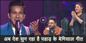 entertainment: sankal khetwal and manuraj team selected for top six in dil hai hindustani two