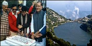 Nainital 179 birthday celebrated with great joy