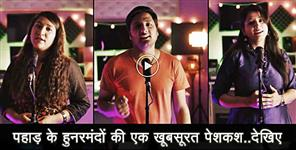 amit thapliyal presents new mashup song