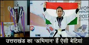 sports: Story of gold medalist ritu negi