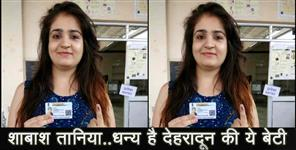 देहरादून: dehradun voters did great job during voting day