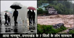 uttarkashi: Monsoon in uttarakhand