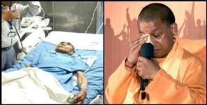Uttar Pradesh News: Cm yogi father anand singh bisht no more