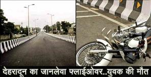 BIKE ACCIDET AT BALLIWALA FLYOVER