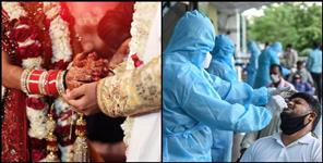 New guidelines for wedding in uttarakhand