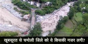 uttarakhand: Pics of cloudburst in chamoli