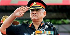 national: Bipin rawat may be first chief of defence staff