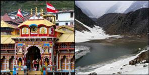 Lake near badrinath dham big danger say scientists