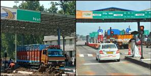 Dehradun Haridwar Highway Toll Tax