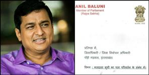 national: anil baluni good step to stop migration