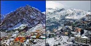 Snowfall alert in uttarakhand five districts
