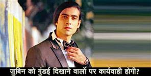 entertainment: Jubin nautiyal gets clean chit