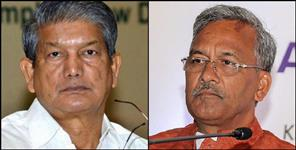 Trivendra government will change the order of Harish Rawat government