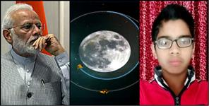 national: Haridwar student garv saxena will see chandrayaan-2 landing with pm modi